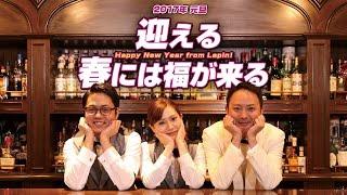 福岡・中洲の「BAR Lapin」バーテンダーが、あの「恋ダンス」を踊ってみ...