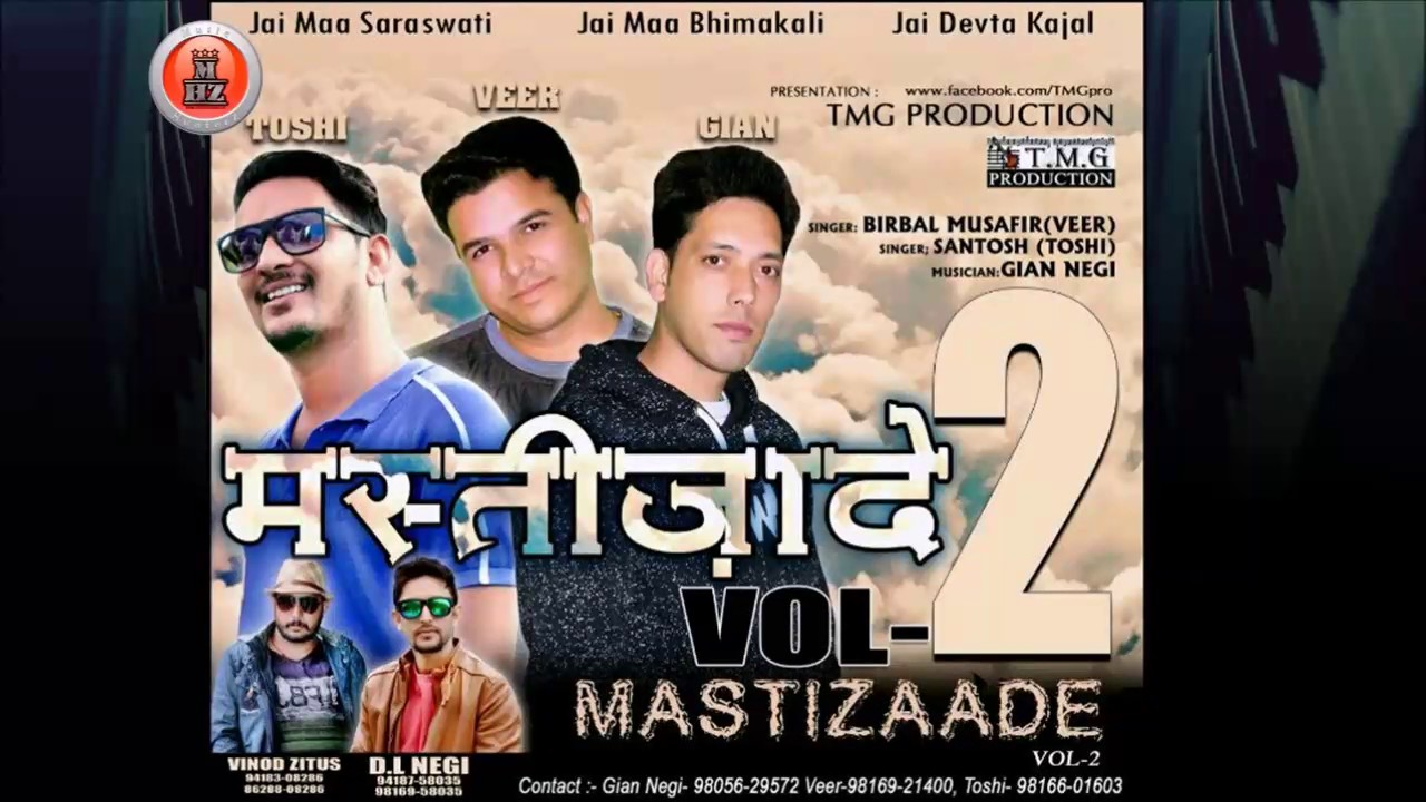 Download Latest Non Stop Pahari Song | Mastizaade Vol. 2 By Veer & Toshi | Music HunterZ