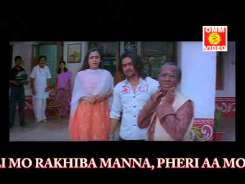 RAKATE LEKHICHI NAA (Part-2) ORIYA MOVIE...