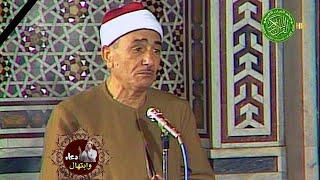 الابتهال الذي ابكي المستمعين - الشيخ نصر الدين طوبار - خشوع واحساس عالي