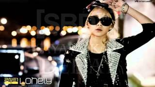 2ne1 Lonely • Younk [SBD™] Indonesian HardFunk Remix