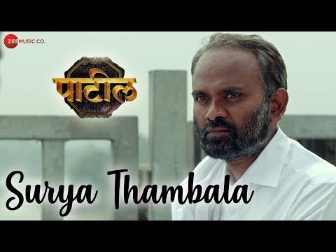 Surya Thambala | Patil | Sukhwinder Singh & Rehaa | SRM Alien, Bhagyashree & Narendra