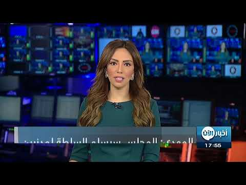 بث مباشر - موجز أخبار السادسة  - نشر قبل 4 ساعة