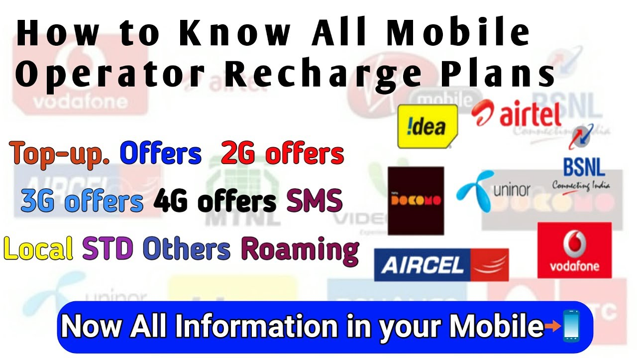 Mobile recharge coupons gst