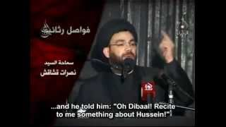 Dibaal Eulogy on Imam Hussein (as) with Imam Ridha (as) - Syed Nasirat Qashaqish w/ Eng Subs