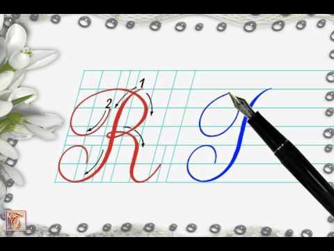 Luyện viết chữ đẹp - Chữ hoa R viết nghiêng - How to write capital letter R