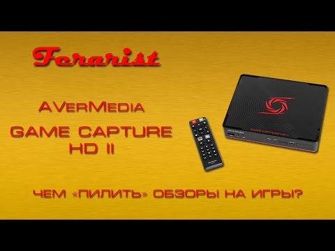 Обзор на AVerMedia game capture HD II