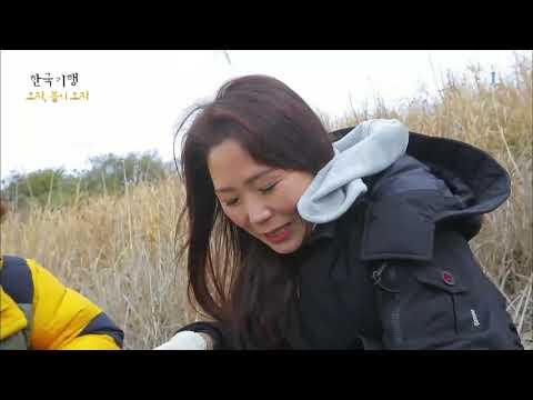 한국기행 - Korea travel_오지, 봄이 오지 1부 거기서부터 봄이 오나 봄_#002