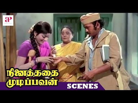 Ninaithathai Mudippavan Tamil Movie Songs | Kannai Nambaadhe Video Song | MGR | MS Viswanathan Ninaithathai Mudippavan Tamil Movie Songs Kalangarai V