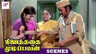 Ninaithathai Mudippavan Movie Scenes   MGR sends money to Sharada   Sundari Bai