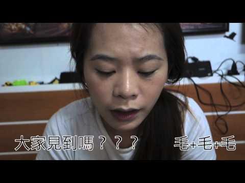 [ING's life]自娛~無鏡化妝No Mirror makeup=]