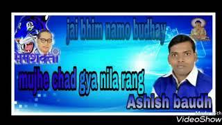 Mujhe chad gya nila rang super song