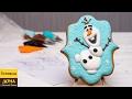 Пряник Олаф из м/ф Холодное сердце | Frozen Olaf. Украшение имбирных пряников. ГОТОВИМ ДОМА