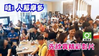青峰 落雨天的熱情影片  臉書版