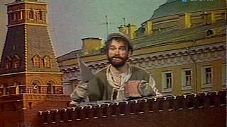 Смотреть клип Игорь Тальков  - Кремлевская Стена