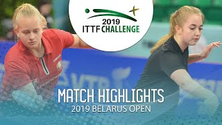 Анастасия Шевцова vs Вероника Воробьева | Belarus Open 2019 (Group)