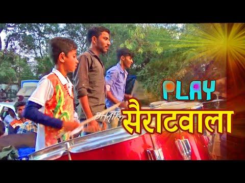 Charkop Cha Raja Visarjan Sohala 2018 | Shree Ganesh Musical Beats |  SAIRAT SONG | Banjo Party 2018