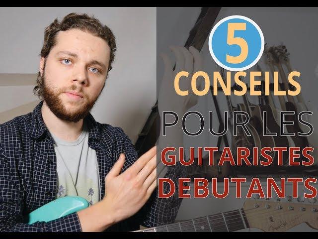 5 CONSEILS AUX GUITARISTES DEBUTANTS