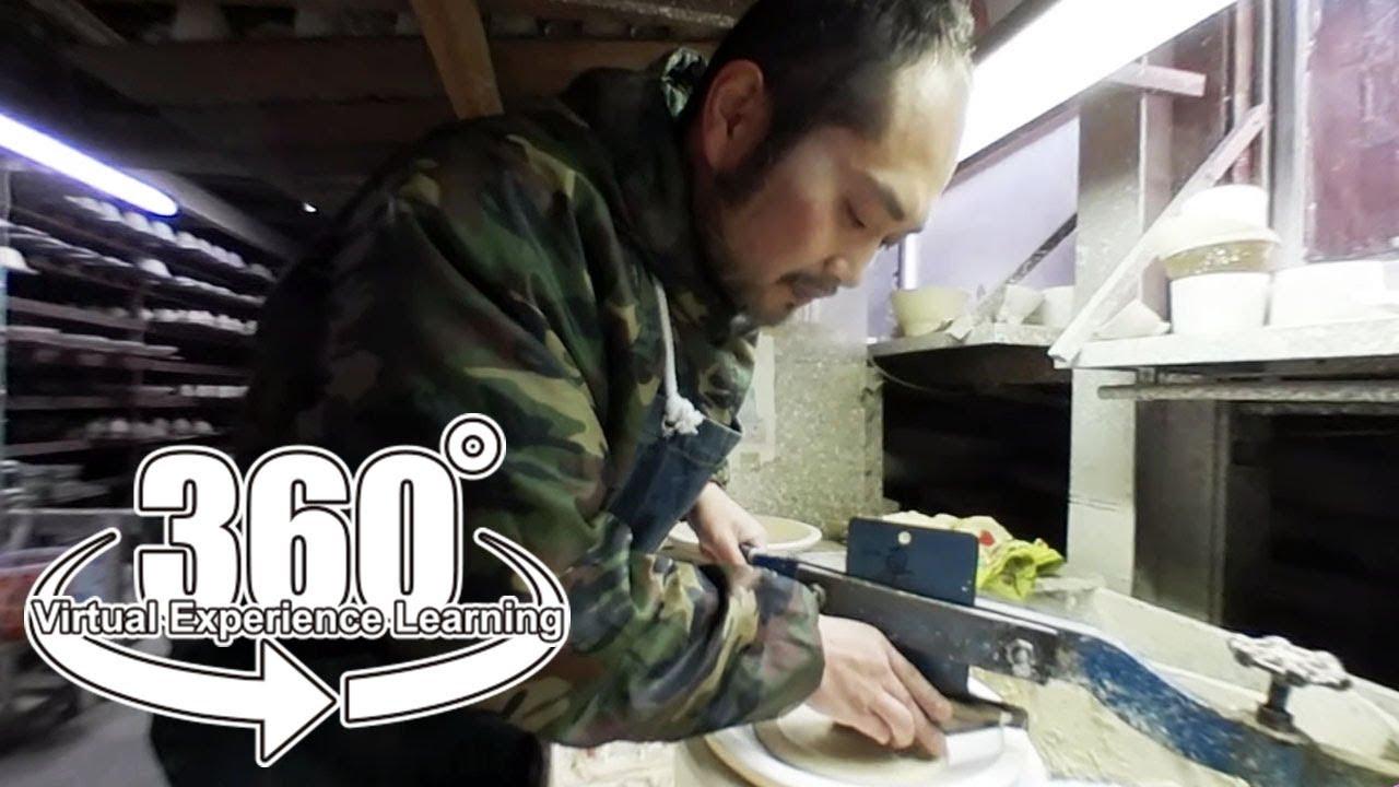 【360°】中村生地 | 長崎県東彼杵郡波佐見町 土石製品製造業