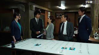イベント企画会社社長・山田一郎(村田雄浩)の遺体が、事務所内で見つ...