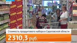 видео успешные регионы россии