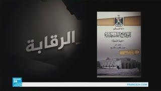 جدل في الضفة الغربية بعد توقيع الرئيس عباس على قانون الجرائم الإلكترونية