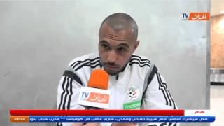 المنتخب الوطني الأولمبي يعود للجزائر بعد تربص كوريا الجنوبية