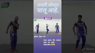 funny mumbai Indians players dancing in marathi song status video