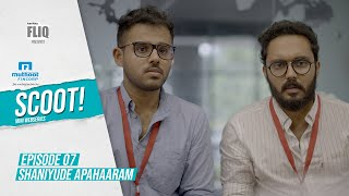 Muthoot FinCorp Scoot | Ep07 | Shaniyude Apahaaram | Karikku Fliq | Mini Webseries