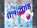 تهنئة عيد ميلاد ابني حمودي الغالي