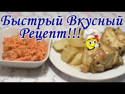 Интересные рецепты необычные блюда из обычных продуктов