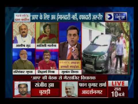 Badi Bahas:Kejriwal wants AAP councillors to work honestly and not betray the party