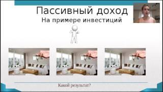 Смотри как зарабатывать 100 тысяч рублей в месяц.
