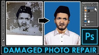 How to Repair Damaged Photo | Old Photo Restoration in Photoshop