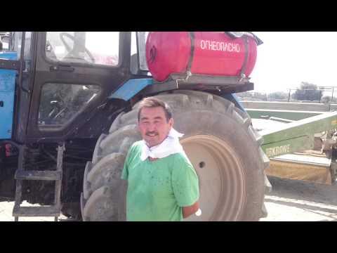 Трактора Газодизель МТЗ 1221
