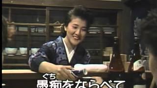 浪花灯り ♩♪♫♬原唱: 川中美幸【 唄/ Gine Chen陳欣華】
