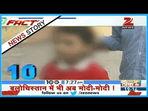 8-year-old school children in Noida became victim of cruelty by a barbarian teacher