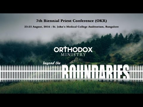 7th OKR Priest Conference: Prof. John Varghese