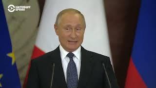 Обещание Трампа и предостережение Путина   Новости