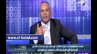 بالفيديو.. أحمد موسى: مصر دولة إسلامية تطبق الشريعة وفقا لتعاليم الإسلام