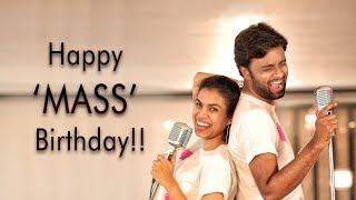 happy-mass-birt-ay-full-song-hemachandra-sravana-bhargavi-directed-by-rohit-bommakanti