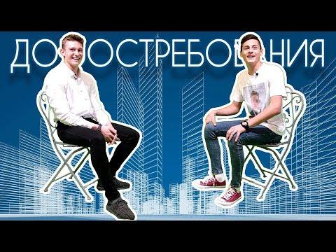 Интервью с гимнастом Никитой Горюновым  (КМС) шоу Вани Бужинского до востребования!