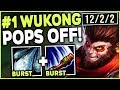 WHEN THE RANK 1 WUKONG POPS OFF IN EUW MASTER INSANE GAME League Of Legends mp3