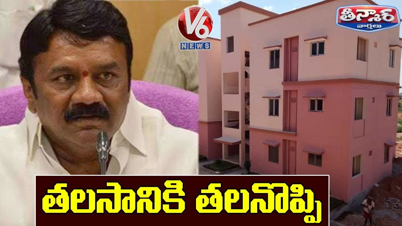 Talasani Srinivas Yadav Slams Bhatti Vikramarka Over 2 BHK Houses | V6 Teenmaar News