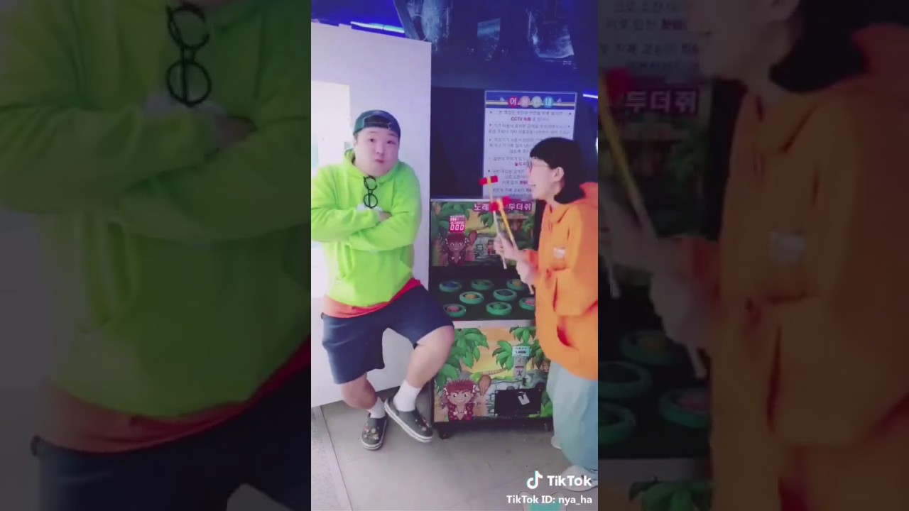 흔한남매의 병맛 두더지게임