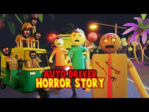 Auto Driver Horror