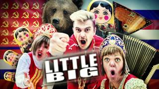 Little Big – Stoned Monkey