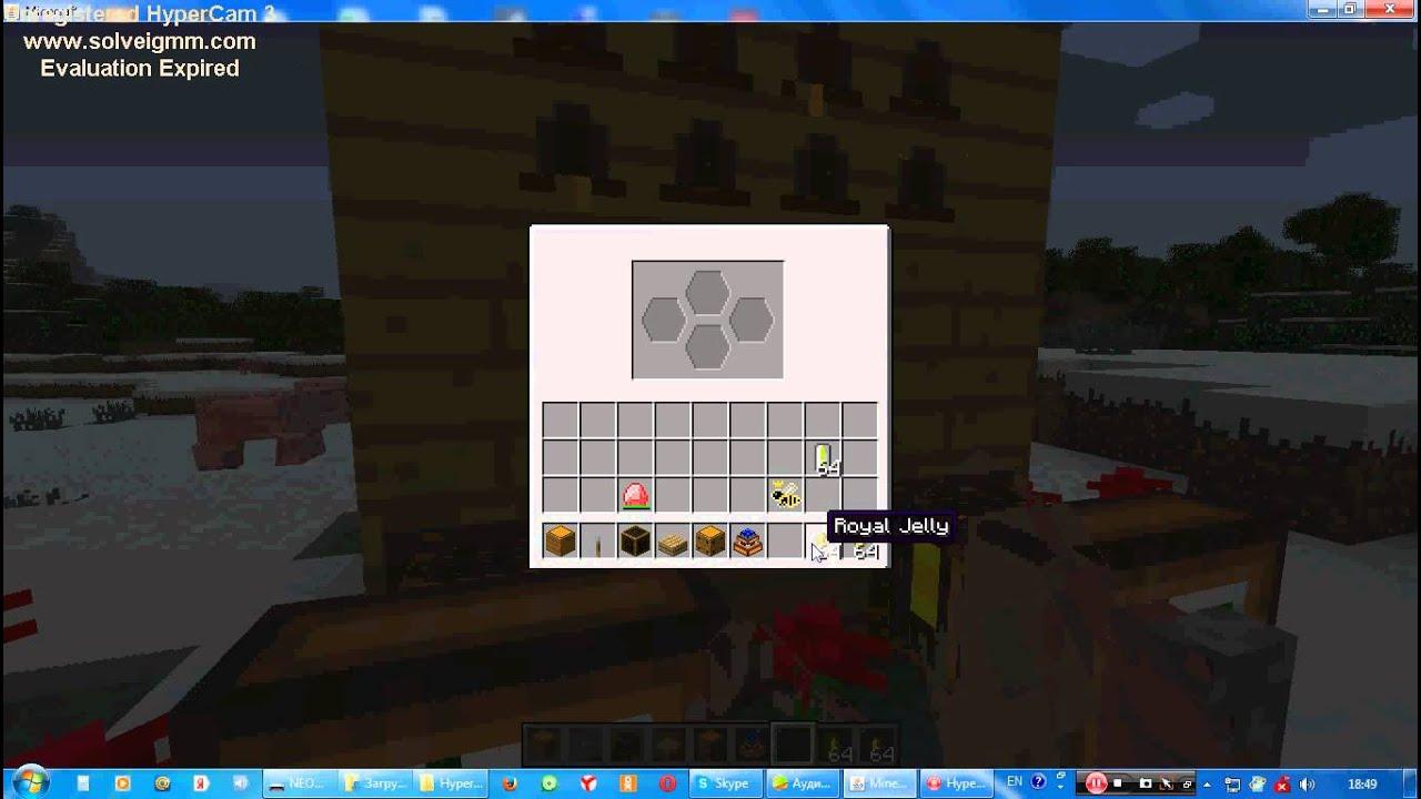 Как сделать улей в minecraft фото 569