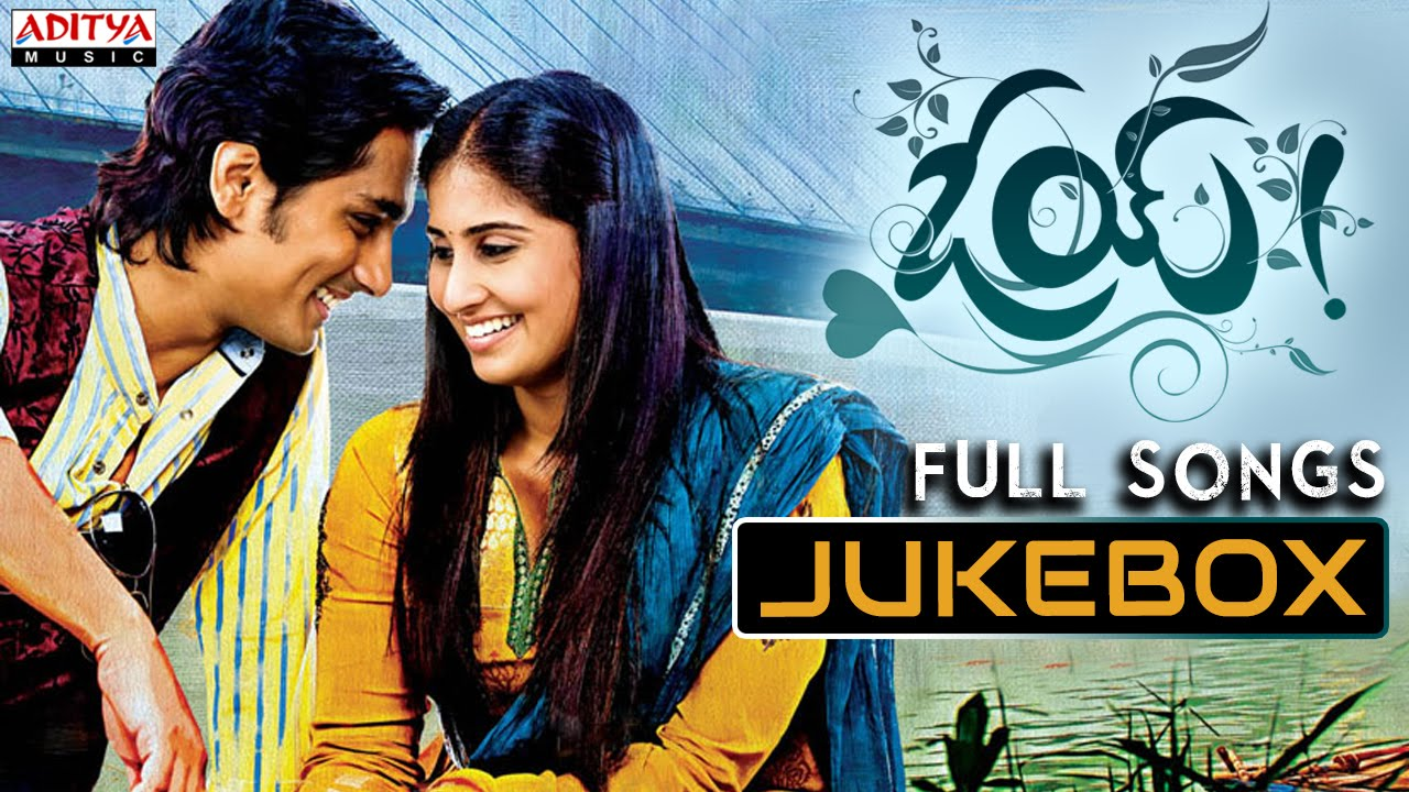 Oye (ఓయ్) Telugu Movie Songs Jukebox || Siddharth, Shamili || Telugu Songs