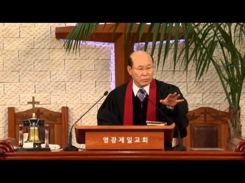 지금은 영적대기근 시대이다 cbs 6월29일방송원본 이기웅목사님